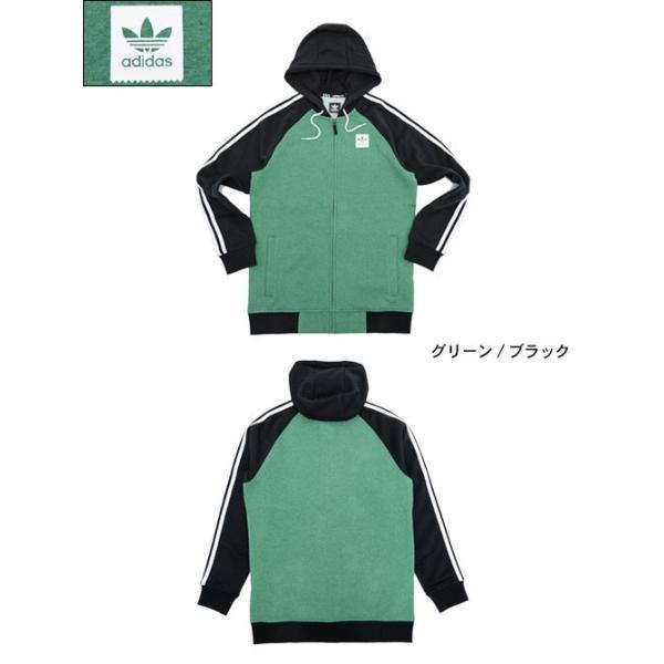アディダス adidas ジャケット メンズ AS フード トラック トップ スウェット グリーン/ブラック オリジナルス(AS Hood JKT 男性用 S93408)|icefield|02