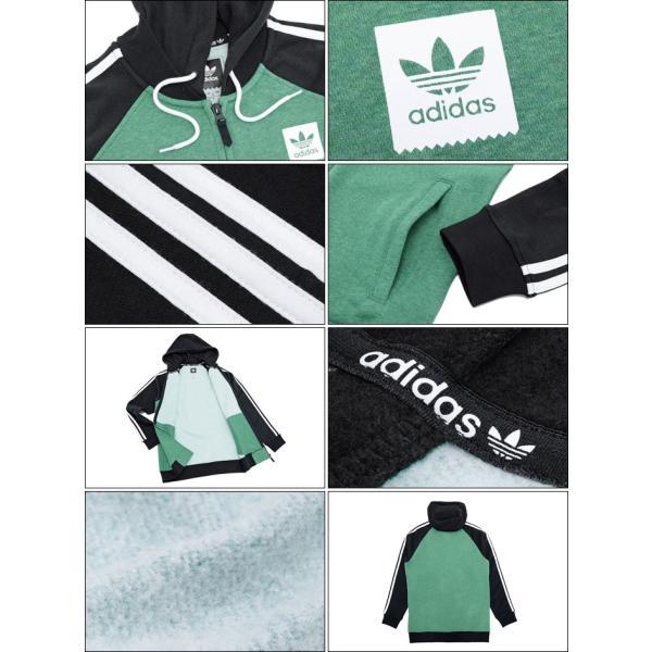 アディダス adidas ジャケット メンズ AS フード トラック トップ スウェット グリーン/ブラック オリジナルス(AS Hood JKT 男性用 S93408)|icefield|03