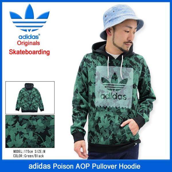 アディダス adidas プルオーバー パーカー メンズ ポイズン AOP オリジナルス(Poison AOP Pullover Hoodie Originals 男性用 S93433)|icefield