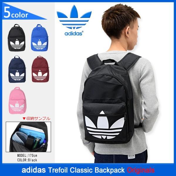 アディダス adidas リュック トレフォイル クラシック オリジナルス(Trefoil Classic Backpack AJ8527 AJ8528 AJ8529 AY8700 AY8701)|icefield