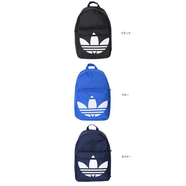 アディダス adidas リュック トレフォイル クラシック オリジナルス(Trefoil Classic Backpack AJ8527 AJ8528 AJ8529 AY8700 AY8701)|icefield|02