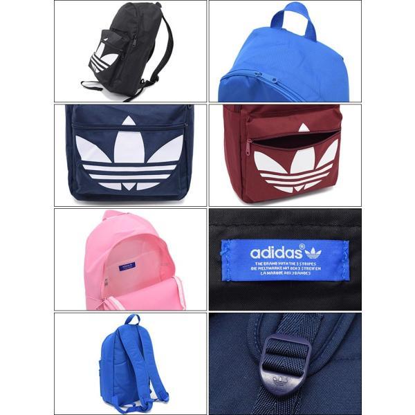 アディダス adidas リュック トレフォイル クラシック オリジナルス(Trefoil Classic Backpack AJ8527 AJ8528 AJ8529 AY8700 AY8701)|icefield|04