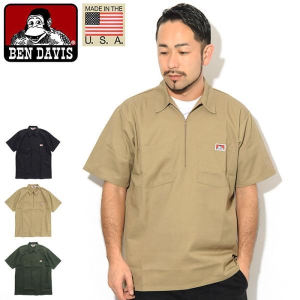 ベンデイビス シャツ 半袖 BEN DAVIS メンズ USA ハーフ ジップ ( BDUS-7100 USA Half Zip S/S Shirt MADE IN USA ビッグシルエット)