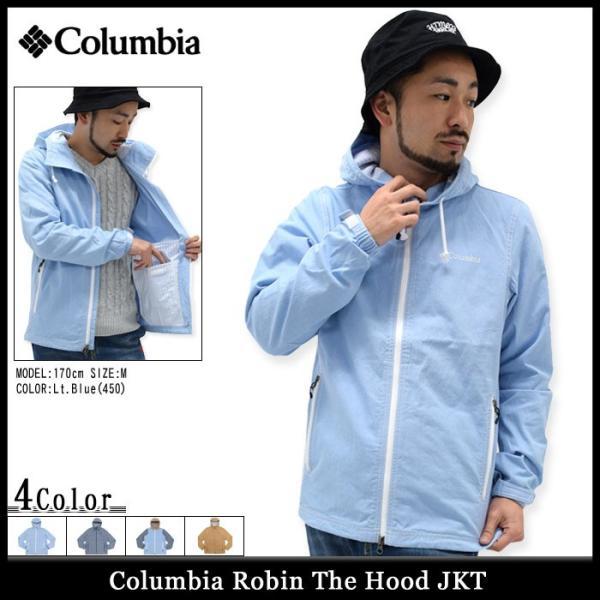 コロンビア Columbia ジャケット メンズ ロビン ザ フッド(columbia Robin The Hood JKT アウター アウトドア マウンテンパーカー PM3127)|icefield
