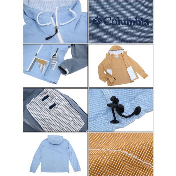 コロンビア Columbia ジャケット メンズ ロビン ザ フッド(columbia Robin The Hood JKT アウター アウトドア マウンテンパーカー PM3127)|icefield|04