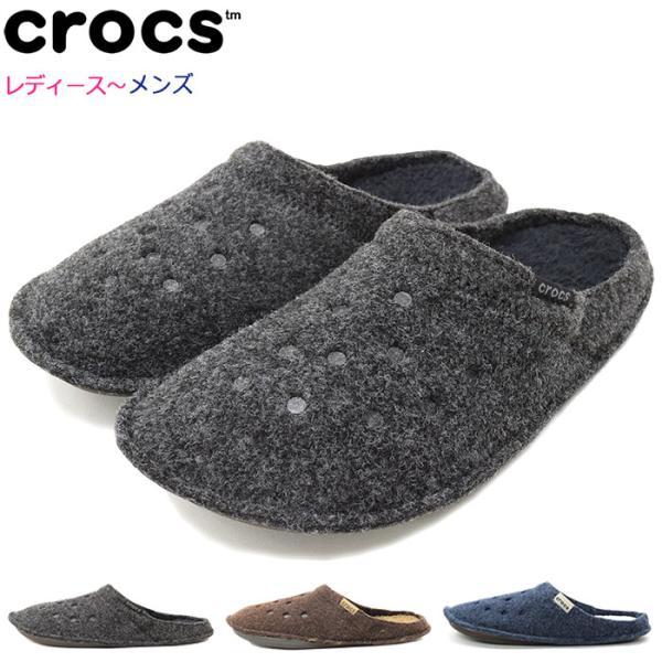 クロックス サンダル crocs レディース & メンズ クラシック スリッパ(CLASSIC SLIPPER unisex ユニセックス ルームシューズ 203600)|icefield