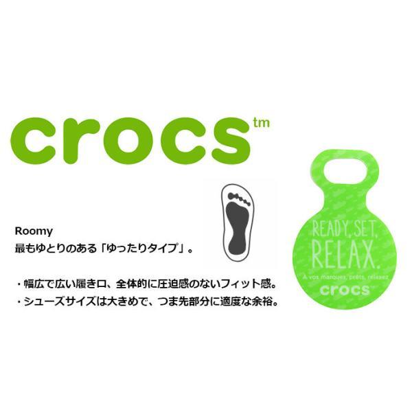 クロックス サンダル crocs レディース & メンズ クラシック スリッパ(CLASSIC SLIPPER unisex ユニセックス ルームシューズ 203600)|icefield|03