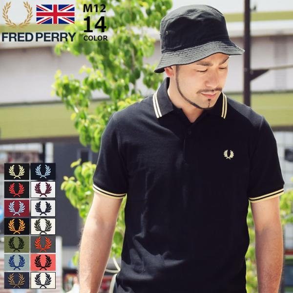 フレッドペリー ポロシャツ 英国製 半袖 FRED PERRY メンズ M12N イングランド フレッド ペリー ポロ 男性用(イギリス製 鹿の子 Polo)|icefield