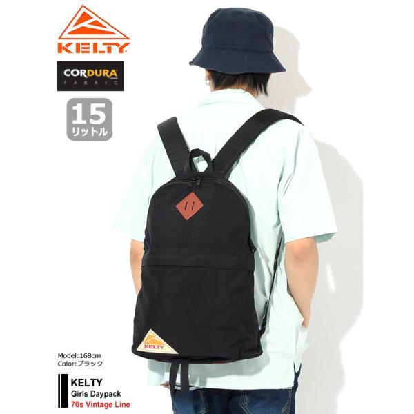 ケルティ リュック KELTY ガールズ デイパック(Girls Daypack 70s Vintage Line Bag バッグ Backpack バックパック 2591872) icefield 02