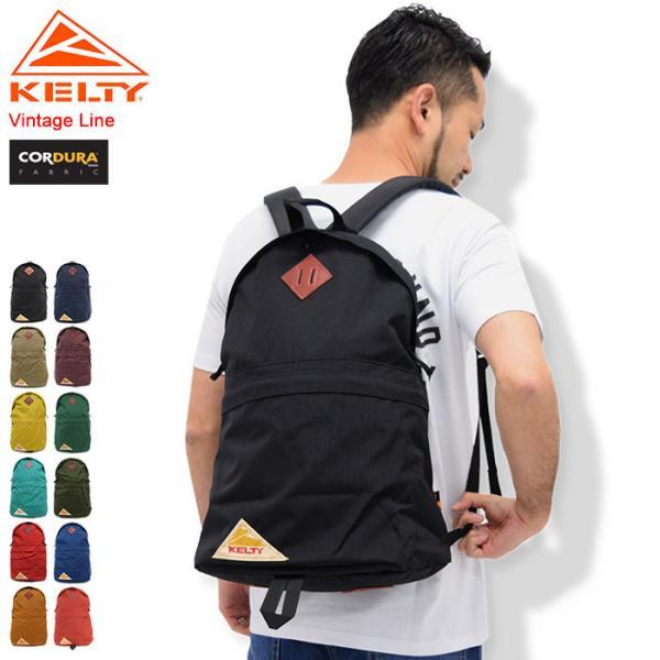 ケルティ リュック KELTY デイパック(kelty Daypack 70s Vintage Line Bag バッグ Backpack バックパック メンズ & レディース 2591918) icefield