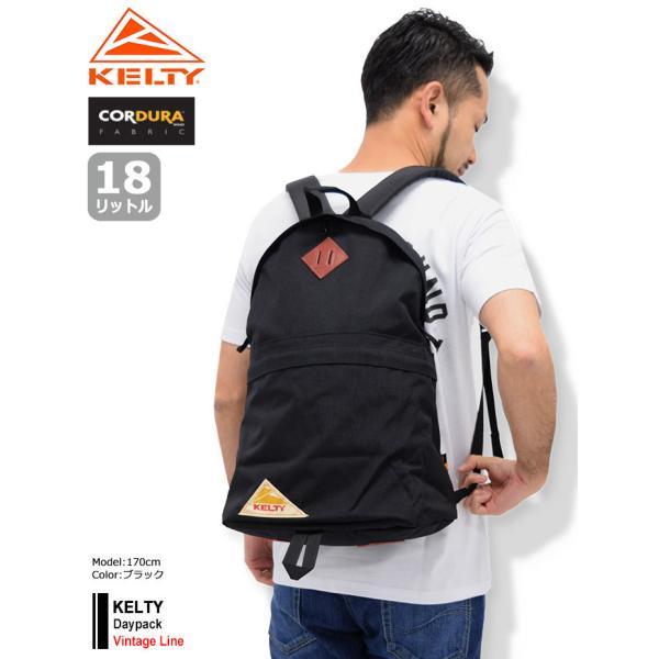 ケルティ リュック KELTY デイパック(kelty Daypack 70s Vintage Line Bag バッグ Backpack バックパック メンズ & レディース 2591918) icefield 02