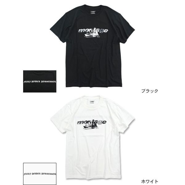 モンタージュ Tシャツ 半袖 montage メンズ フェアリーゴーン ノイズ ロゴ コラボ(Fairy gone Noize Logo S/S Tee カットソー MT-TFG02)|icefield|02