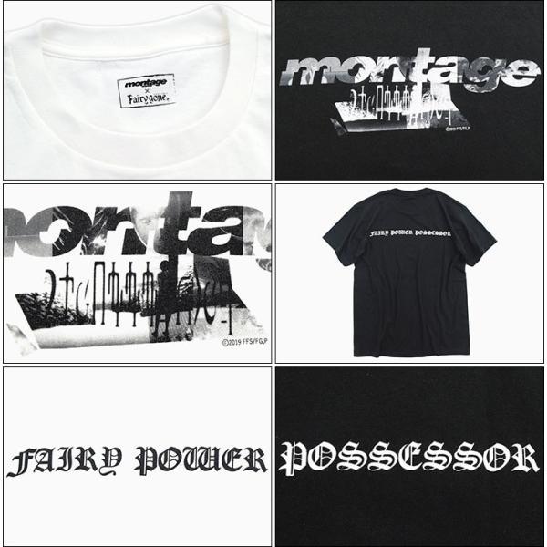 モンタージュ Tシャツ 半袖 montage メンズ フェアリーゴーン ノイズ ロゴ コラボ(Fairy gone Noize Logo S/S Tee カットソー MT-TFG02)|icefield|03
