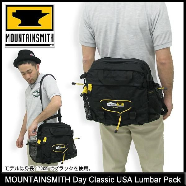 Mountainsmith Tour Lumbar Pack