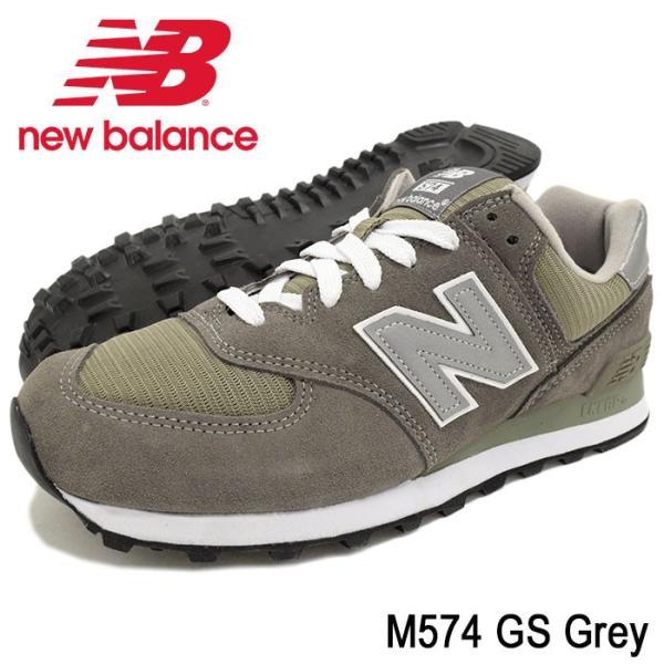 wholesale dealer d2476 fd701 ニューバランス スニーカー new balance メンズ 男性用 M574 GS Grey(new balance M574 GS グレー  M574-GS)(父の日 プレゼント)