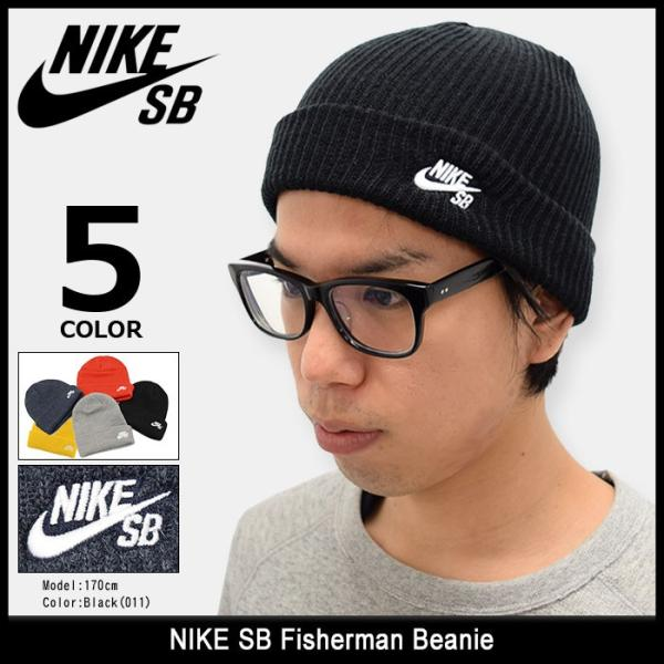 f8e8c730eed3a ナイキ NIKE ニット帽 メンズ SB フィッシャーマン ビーニー SB(nike SB Fisherman Beanie SB 帽子 ...
