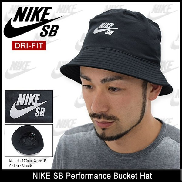 ナイキ NIKE SB パフォーマンス バケット ハット SB(nike SB Performance Bucket Hat SB DRI- ... ac2dabd27d2