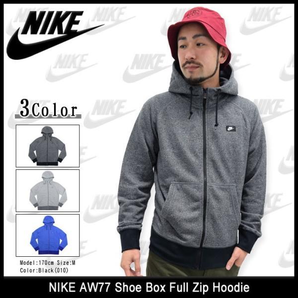 ナイキ NIKE パーカー ジップアップ メンズ AW77 シュー ボックス フル ジップ フーディ(AW77 Shoe Box Full Zip Hoodie 男性用 727396)|icefield