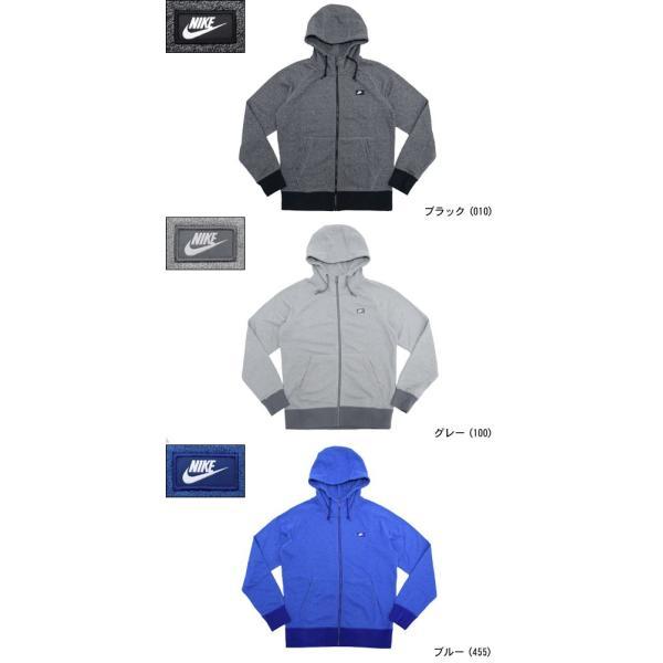 ナイキ NIKE パーカー ジップアップ メンズ AW77 シュー ボックス フル ジップ フーディ(AW77 Shoe Box Full Zip Hoodie 男性用 727396)|icefield|02