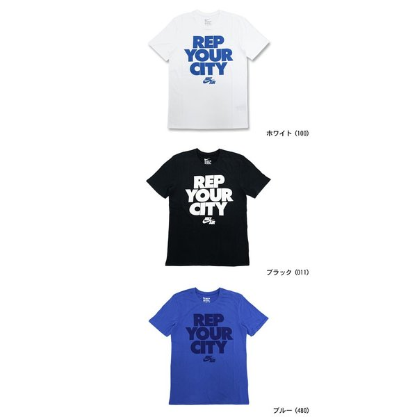 ナイキ NIKE Tシャツ 半袖 メンズ リップ ユア シティー(nike Rep Your City S/S Tee トップス メンズ 男性用 メンズ 男性用 742763) icefield 02
