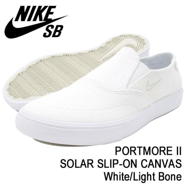 ca5036f67cc778 ナイキ NIKE スニーカー メンズ 男性用 SB ポートモア 2 ソーラー スリッポン キャンバス White/Light Bone ...