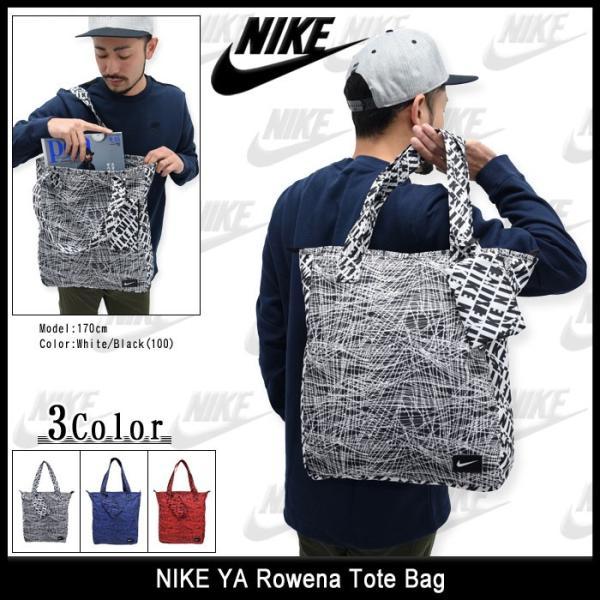 ナイキ NIKE トートバッグ YA ロウェナ(nike YA Rowena Tote Bag トート バッグ メンズ レディース BA4666)|icefield