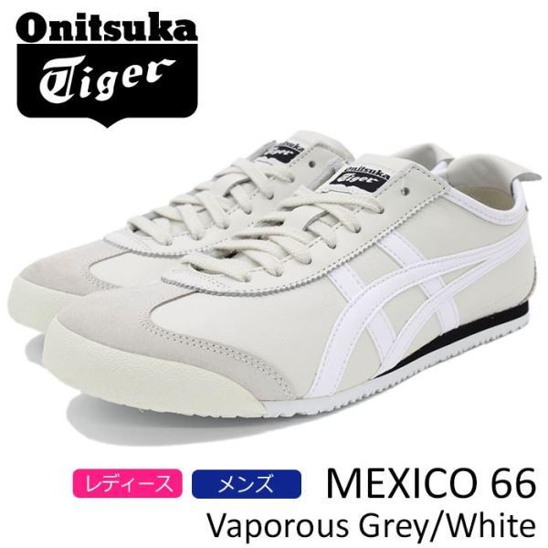 オニツカタイガー スニーカー Onitsuka Tiger レディース & メンズ メキシコ 66 Vaporous Grey/White(MEXICO 66 オフホワイト D4J2L-9001) icefield