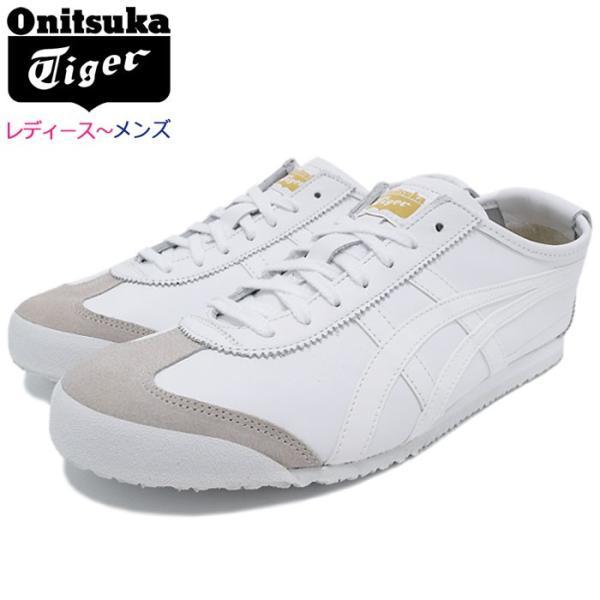 オニツカタイガー Onitsuka Tiger スニーカー レディース & メンズ メキシコ 66 White/White(MEXICO 66 ホワイト DL408-0101)|icefield