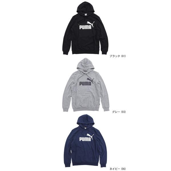 プーマ プルオーバー パーカー PUMA メンズ ESS ビッグ ロゴ(PUMA ESS Big Logo Pullover Hoodie スウェット トップス 男性用 851745)|icefield|02