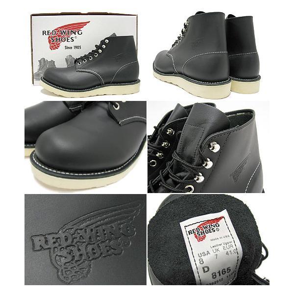 レッドウィング RED WING 8165 6インチ プレーン トゥ ブーツ 黒 レザー MADE IN USA アイリッシュセッター メンズ(男性 紳士用)|icefield|02