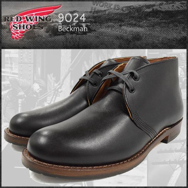 レッドウィング RED WING 9024 チャッカ ブーツ 黒レザー MADE IN USA ベックマン メンズ(男性 紳士用)|icefield