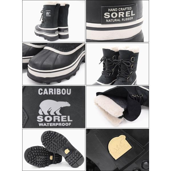 ソレル SOREL ブーツ レディース 女性用 カリブー Black/Stone ウィメンズ(Sorel CARIBOU WOMENS 防水 ブラック NL1005-011)|icefield|02