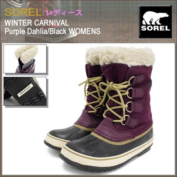 ソレル SOREL ブーツ レディース 女性用 ウィンターカーニバル Purple Dahlia/Black ウィメンズ(WINTER CARNIVAL WOMENS 防水 NL1495-562)|icefield