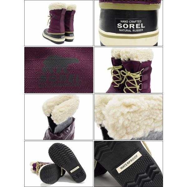 ソレル SOREL ブーツ レディース 女性用 ウィンターカーニバル Purple Dahlia/Black ウィメンズ(WINTER CARNIVAL WOMENS 防水 NL1495-562)|icefield|02