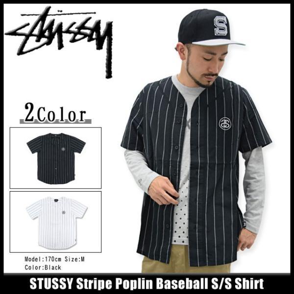 ステューシー STUSSY シャツ 半袖 メンズ Stripe Poplin Baseball(stussy shirt ベースボールシャツ トップス 男性用 111813)|icefield