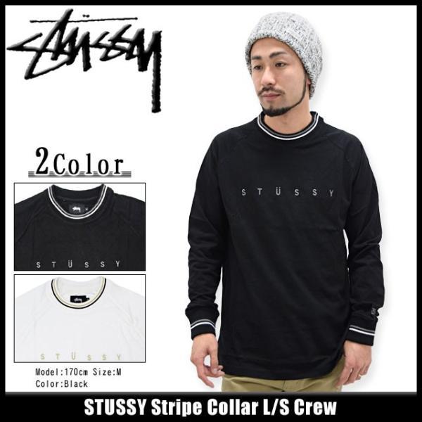 ステューシー STUSSY カットソー 長袖 メンズ Stripe Collar(stussy crew Tシャツ トップス メンズ・男性用 114855)|icefield