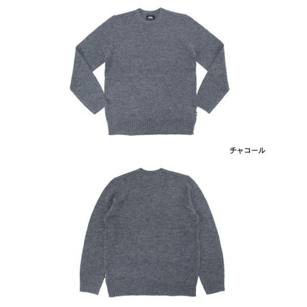 ステューシー STUSSY セーター メンズ Solid Mohair(stussy sweater ニット クルーネック トップス メンズ・男性用 117031)|icefield|02