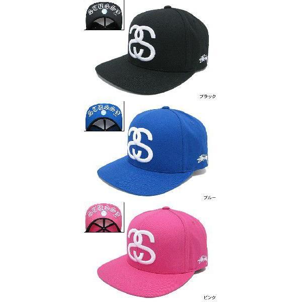 1dbcbbe0e70 ... ステューシー STUSSY×STARTER キャップ Big SS Snapback キャップ コラボ(stussy cap 帽子 スターター  W ...