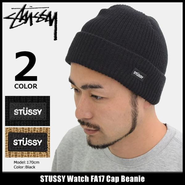 ステューシー STUSSY ニット帽 Watch FA17 Cap(stussy beanie ビーニー 帽子 ニットキャップ 男性用 ... c0f481794aa7