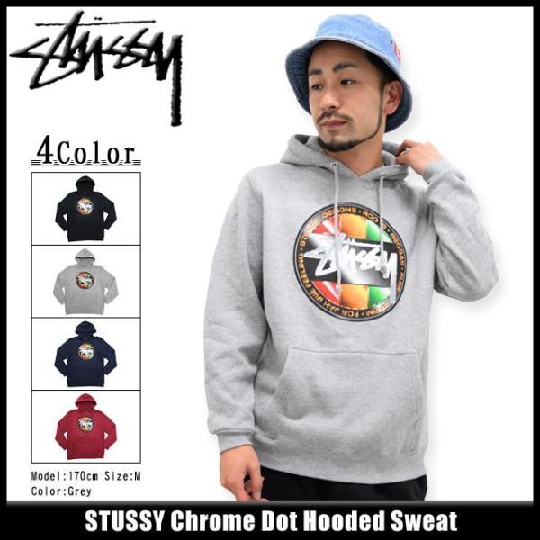 ステューシー STUSSY プルオーバー パーカー メンズ Chrome Dot(stussy hooded sweat トップス 男性用 1923713)|icefield