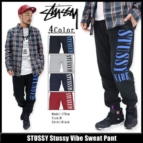 ステューシー STUSSY パンツ メンズ Stussy Vibe Sweat(stussy pant スウェットパンツ ボトムス メンズ・男性用 195020)|icefield