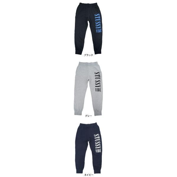 ステューシー STUSSY パンツ メンズ Stussy Vibe Sweat(stussy pant スウェットパンツ ボトムス メンズ・男性用 195020)|icefield|02