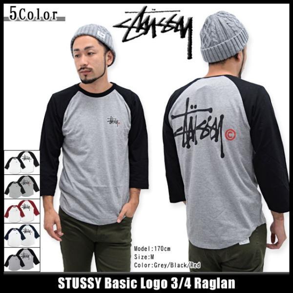 ステューシー STUSSY ラグラン 七分袖 Basic Logo(stussy raglan カットソー トップス メンズ・男性用 ベーシックロゴ 114861 114841)|icefield