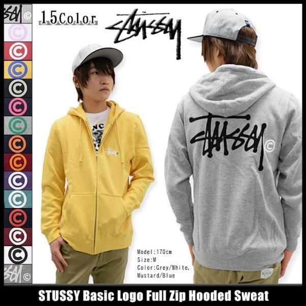 ステューシー STUSSY パーカー ジップアップ Basic Logo(stussy full zip hooded sweat トップス 男性用 1973778 1973712)|icefield