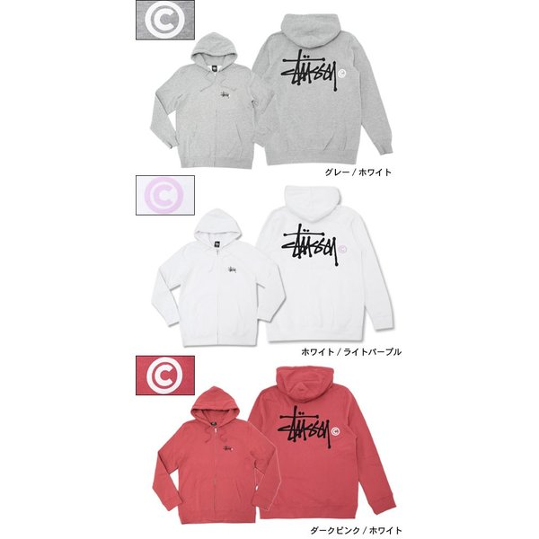 ステューシー STUSSY パーカー ジップアップ Basic Logo(stussy full zip hooded sweat トップス 男性用 1973778 1973712)|icefield|02
