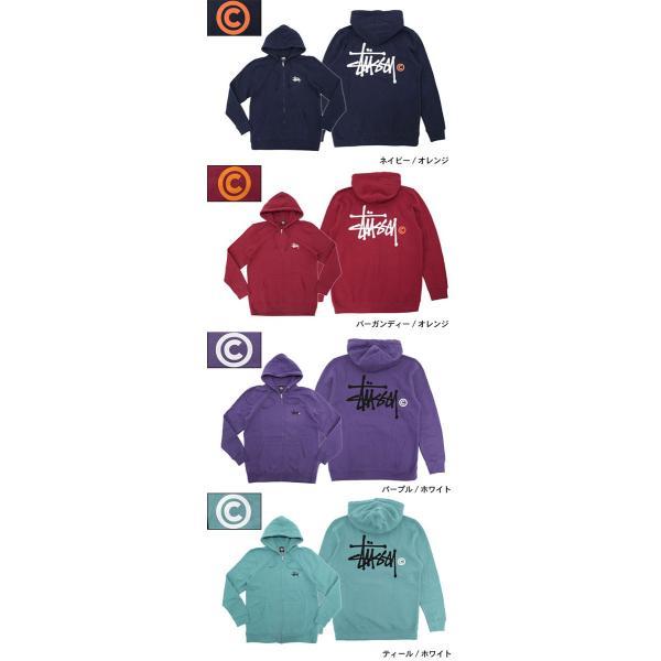 ステューシー STUSSY パーカー ジップアップ Basic Logo(stussy full zip hooded sweat トップス 男性用 1973778 1973712)|icefield|04