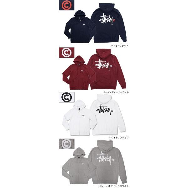 ステューシー STUSSY パーカー ジップアップ Basic Logo(stussy full zip hooded sweat トップス 男性用 1973778 1973712)|icefield|05