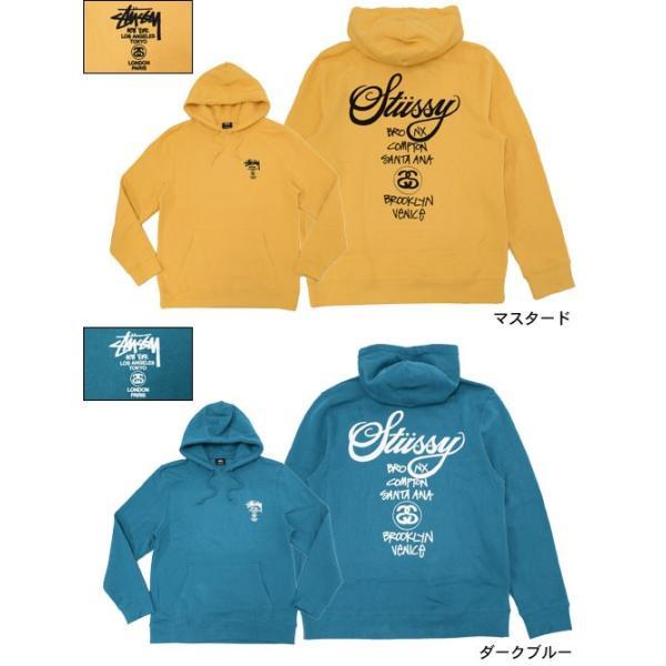 ステューシー STUSSY プルオーバー パーカー World Tour(stussy hooded sweat トップス 男性用 ワールドツアー 1923688 1923817) icefield 05