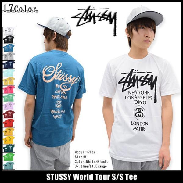 ステューシー STUSSY Tシャツ メンズ ワールドツアー 1903688 1903753 1903817|icefield
