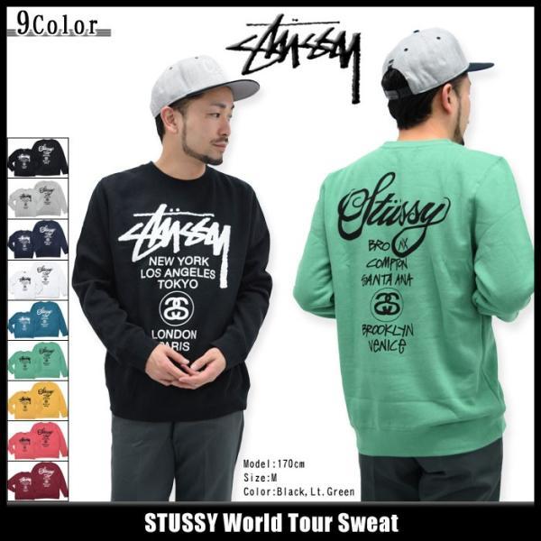 ステューシー STUSSY トレーナー World Tour(stussy sweat スウェット 男性用 ワールドツアー 1913753 1913817)|icefield
